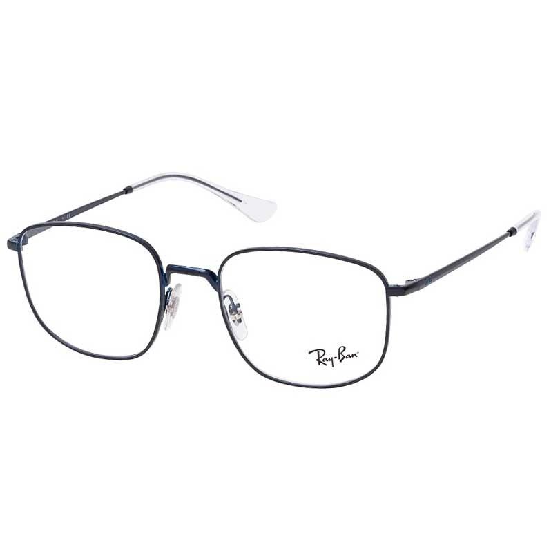 Óculos de Grau RayBan RX6457 Metal Azul Brilho Quadrado