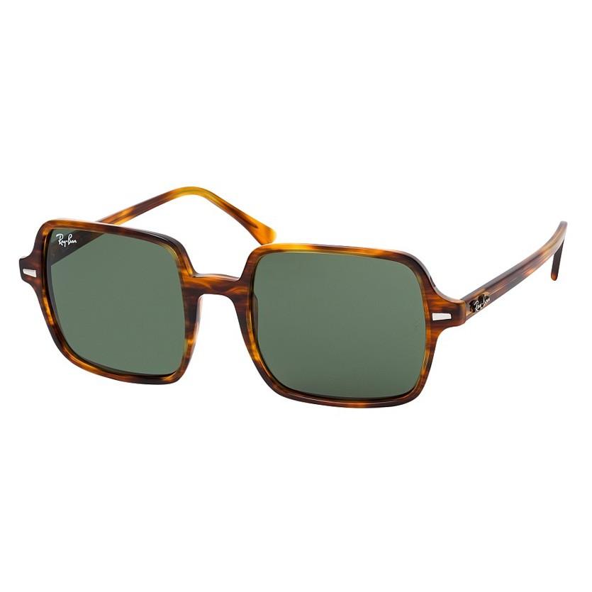 Óculos de Sol Ray Ban Square II RB1973 Marrom Havana Lentes G15