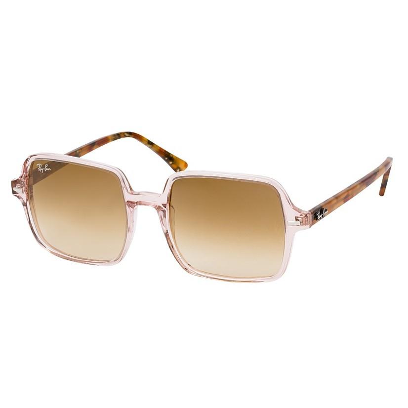 Óculos de Sol Ray Ban Square II RB1973 Marrom Transparente