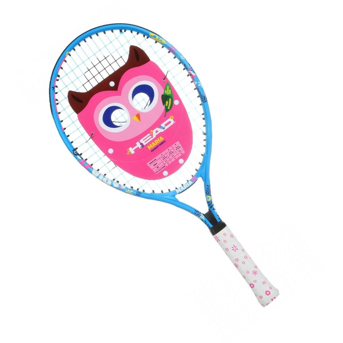 Raquete de Tênis Head Infantil Maria 21 Jr New