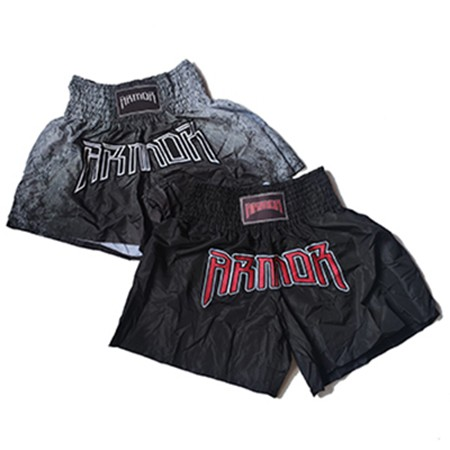 Short Muay Thai Armor Fight