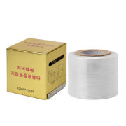 Plastico Filme Para Anestésico Microblading Micropigmentação 42mm x 200mt