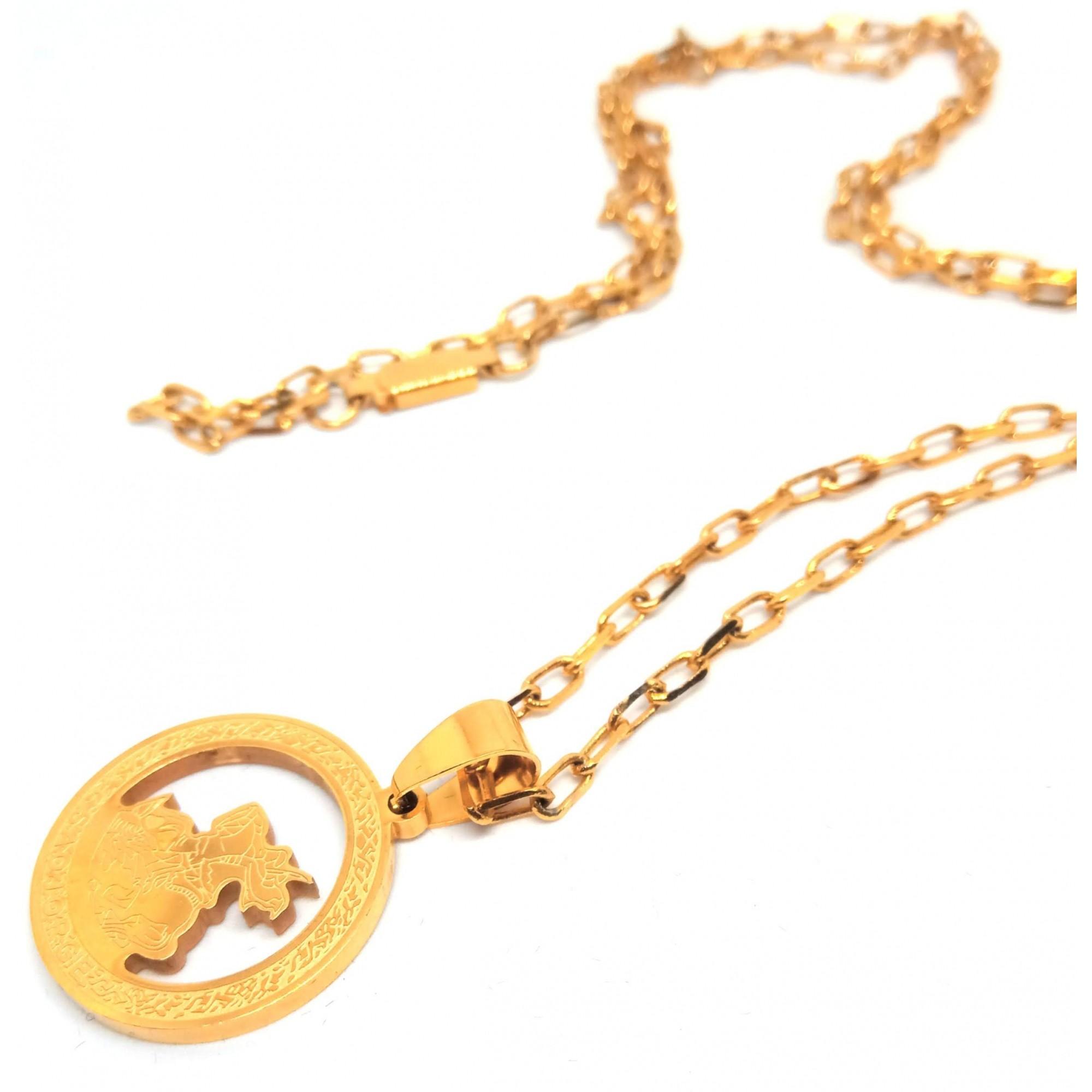 Cordão Corrente Elo Cadeado Banhada Ouro 18k São Jorge