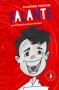 Falante: a história de um garotinho com TDAH