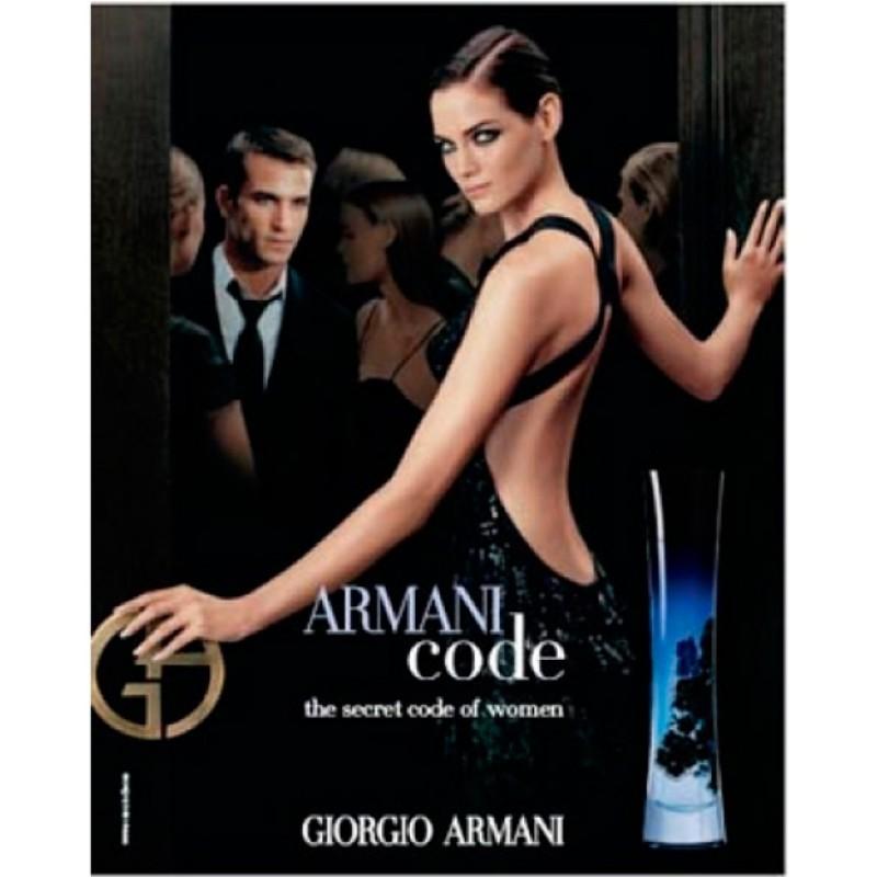 Armani Code Eau de Parfum Giorgio Armani - Perfume Feminino 75ml