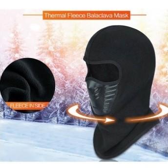 Balaclava Fleece com máscara - Tamanho Único - 031/08001