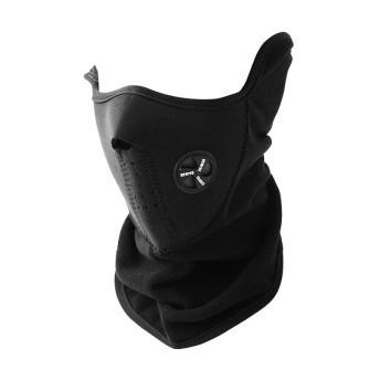 Máscara Protetora Térmica em Fleece/Neoprene - 031/43102