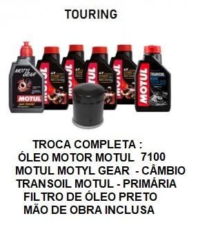 TROCA DE ÓLEOS - TOURING - MOTUL 7100 - 20W50 - FILTRO PRETO - OF36011