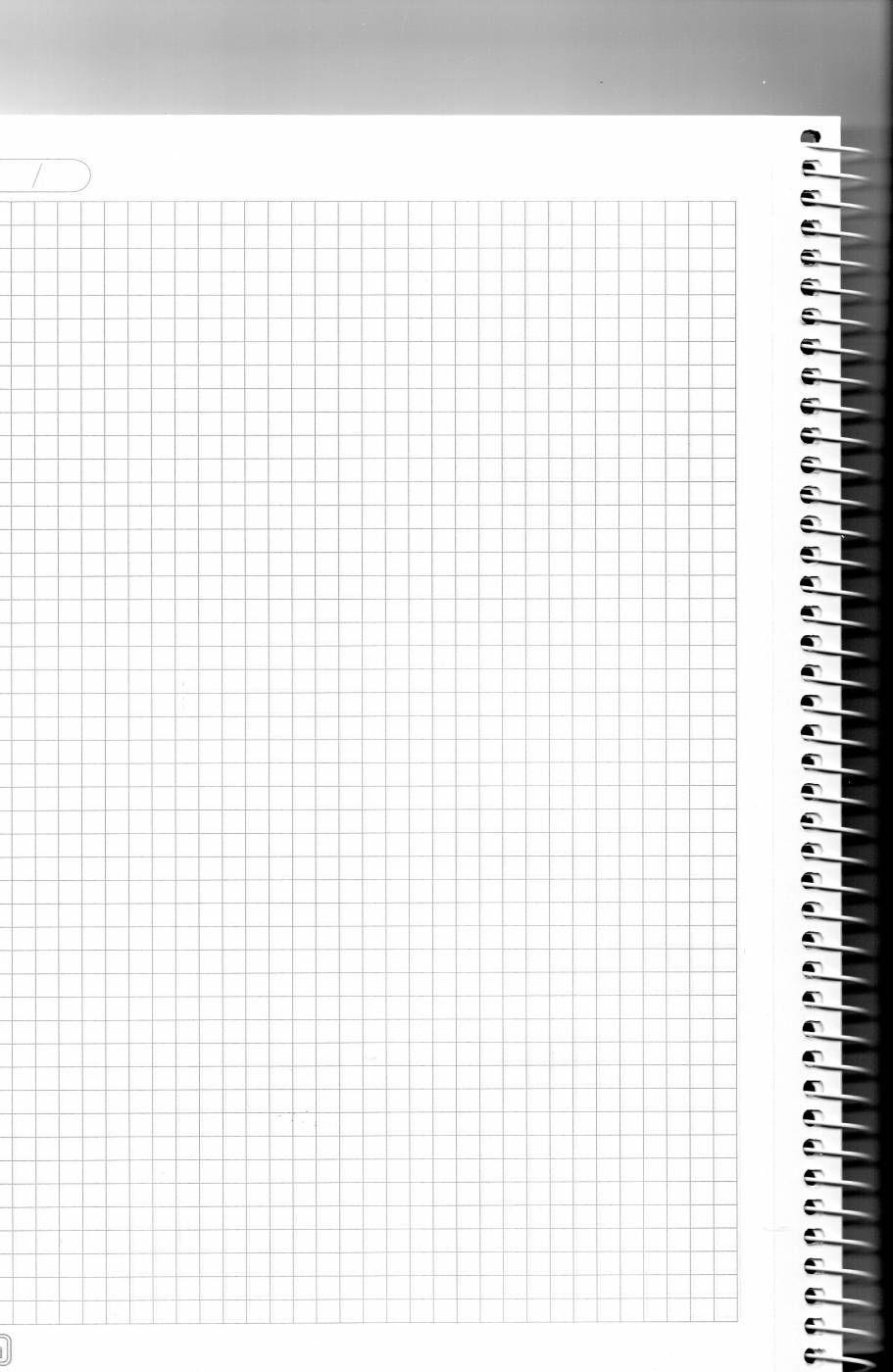 Caderno Lunix Tilibra Quadriculado 5 mm x 5 mm Vermelho