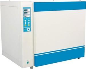 Incubadora de CO2 com Desinfecção UV Sistema de Filtração 212 Litros. Laboven