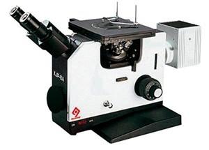 Microscópio Metalográfico Invertido Binocular Industrial Um Par de Oculares de 10X e 12X. Qm