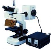 Microscópio Trinocular Invertido Aumento 40x a 400x Objetiva Plana Infinita Contraste de Fase.Opton