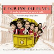 CD Duplo - Vários Artistas - É Com Esse Que Eu Vou (O Samba de carnaval na rua e no salão)