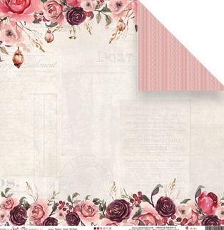 Papel Scrapbook Sonho Meu Regue Seus Sonhos - Juju Scrapbook