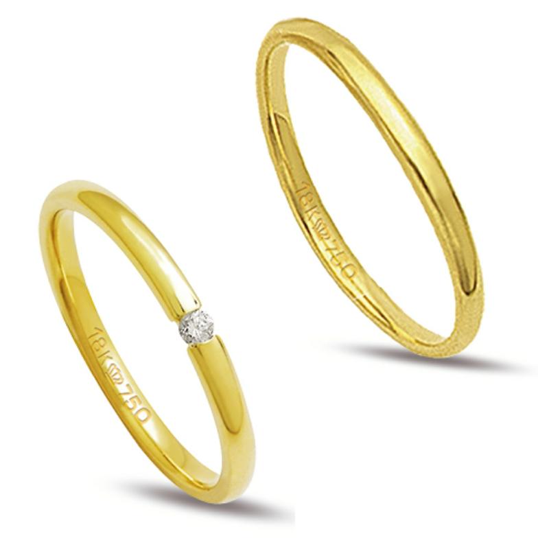 Par de alianças ouro 18k 2mm 1 diamante 3 pontos