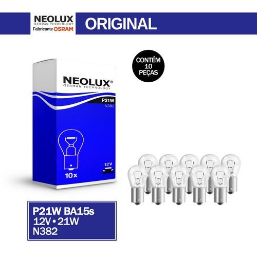 Lâmpada Lanterna Osram Neolux 1141 1 Polo S25 12v 21w 10 Pçs
