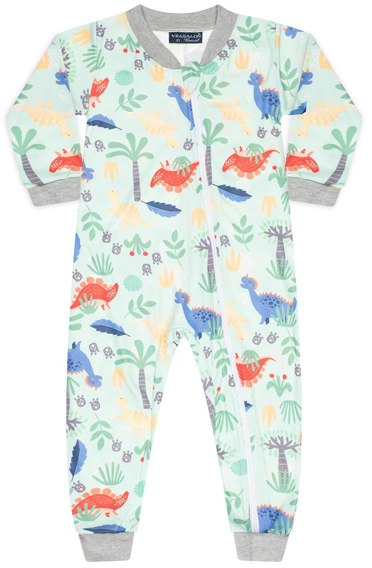 Pijama Macacão Dinossauro Vrasalon