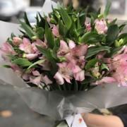 Bouquet Alstroeméria Grande
