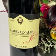 Kit Vinho Barbera D'alba