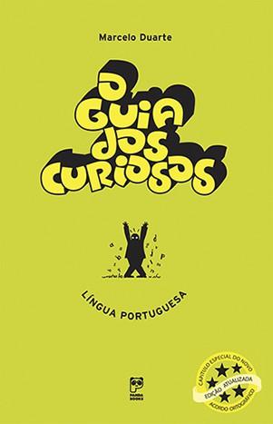O GUIA DOS CURIOSOS - LÍNGUA PORTUGUESA  - Book Distribuidora de Livros