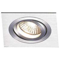 Spot de Embutir 1x AR70 Quadrado Direcionável em Alumínio C120mm NS5701A Bella Iluminação