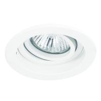Spot de Embutir 1x Dicroica Redondo Recuado Móvel em Alumínio Branco D 100mm NS7000B  Bella Iluminação
