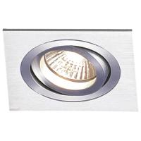 Spot de Embutir 1x PAR30 Quadrado Direcionável em Alumínio C 170mm NS5301A  Bella Iluminação