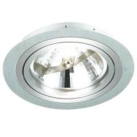 Spot de Embutir 1x PAR30  Redondo Direcionável em Alumínio D 170mm NS5300A Bella Iluminação