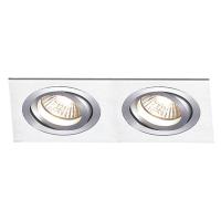 Spot de Embutir 2x AR111 Retangular Direcionável em Alumínio C 340mm NS5112A  Bella Iluminação
