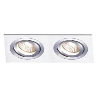 Spot de Embutir 2x Mini Dicroica Retangular Direcionável em Alumínio C 148mm NS5102A Bella Iluminação