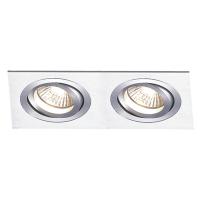 Spot de Embutir 2x PAR30 Retangular Direcionável em Alumínio C 340mm NS5302A Bella Iluminação