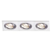 Spot de Embutir 3x AR111 Retangular Direcionável em Alumínio C 510mm NS5113A Bella Iluminação