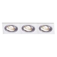 Spot de Embutir 3x Mini Dicróica Retangular Direcionável em Alumínio C 220mm NS5103A  Bella Iluminação