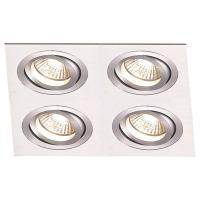 Spot de Embutir 4x Mini Dicróica Quadrado Direcionável em Alumínio C 148mm NS5104A  Bella Iluminação