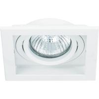 Spot de Embutir Conecta 1x Dicróica Quadrado Modular em Alumínio Branco C 102mm NS7001B Bella Iluminação
