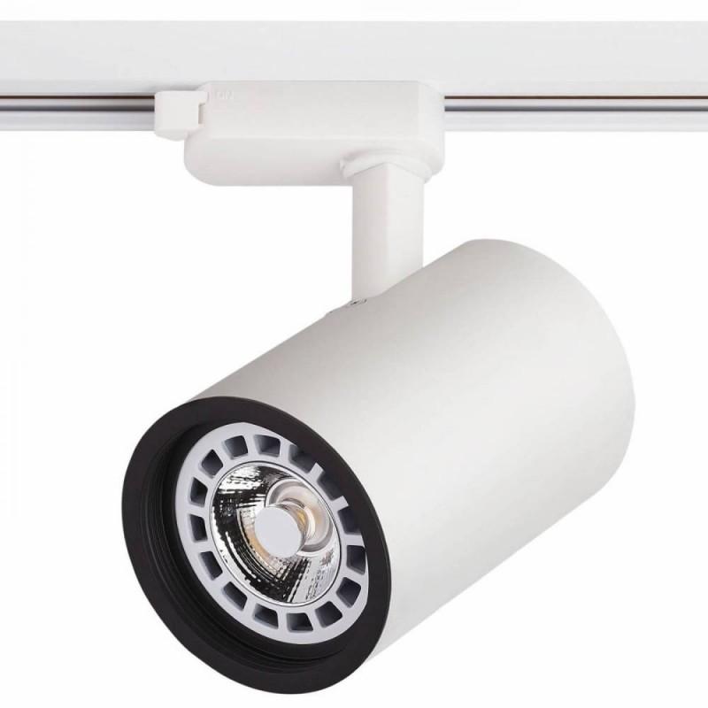 Spot para Trilho 1x AR70 C/ Plug SD1740BR Stella Design