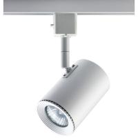 Spot Para Trilho Beam 1x Dicroica DL044B  Bella Iluminação