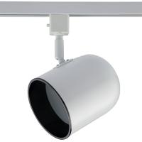 Spot Para Trilho C/ Plug Pharos Branco 1x PAR30 DL040B Bella Iluminação
