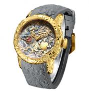 Relógio Dragon 2021