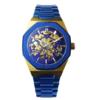 Azul com dourado 45