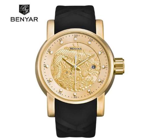 Relógio  com Pulseira em Silicone Benyar Yakuza