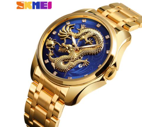 Relógio Skmei Dragão