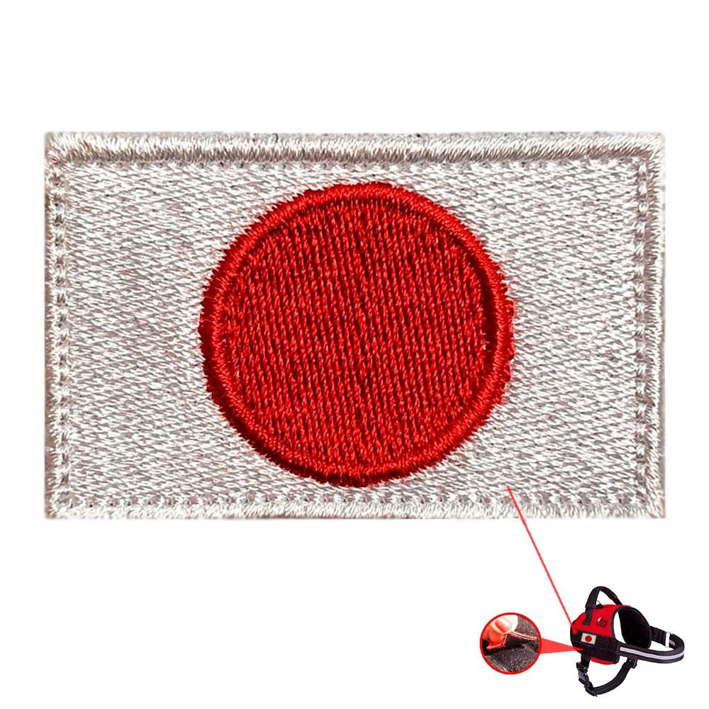 Patch Bandeira Japão
