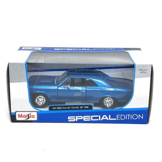 Miniatura Chevrolet Chevelle SS 1966 1:24 - Azul
