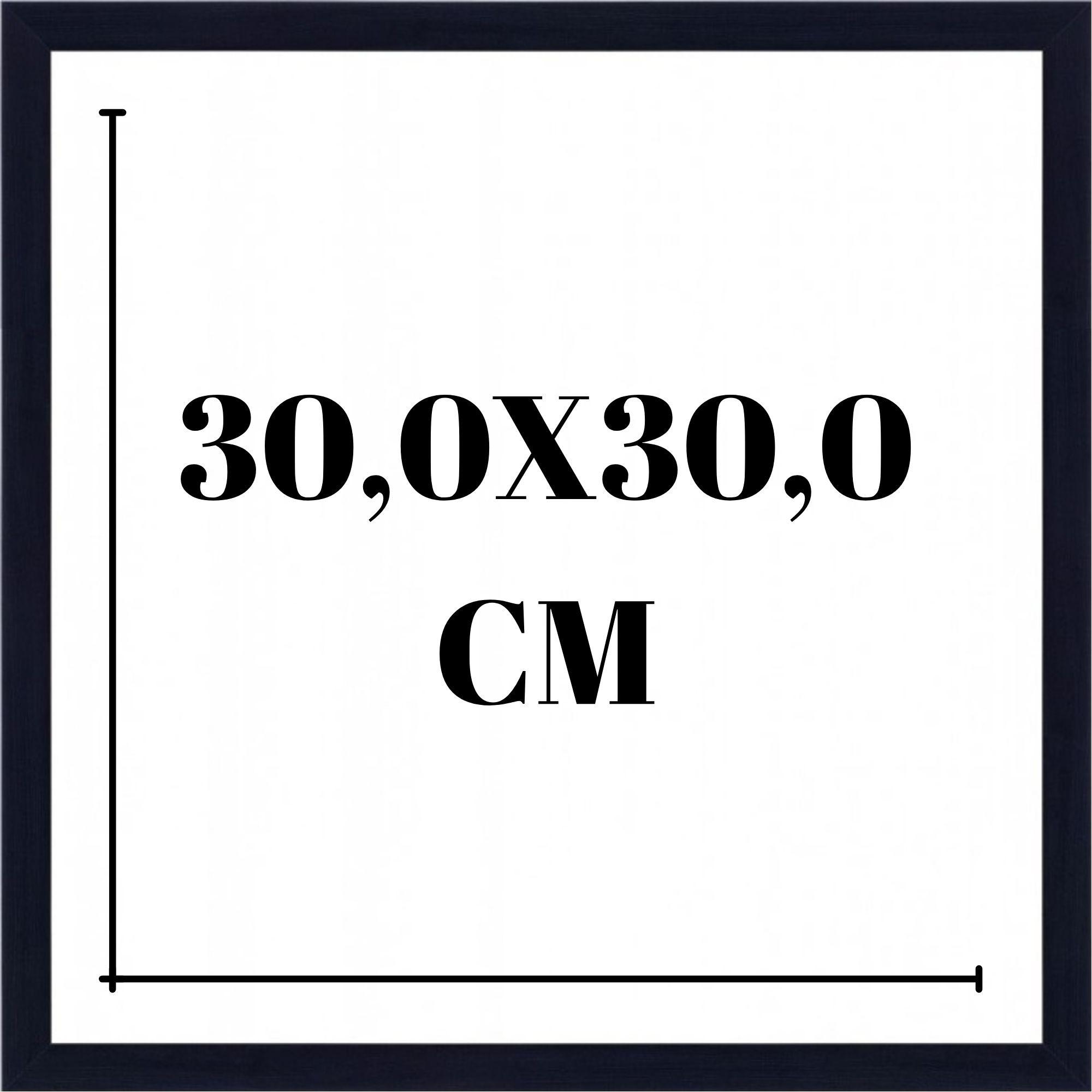 Moldura 30x30 cm