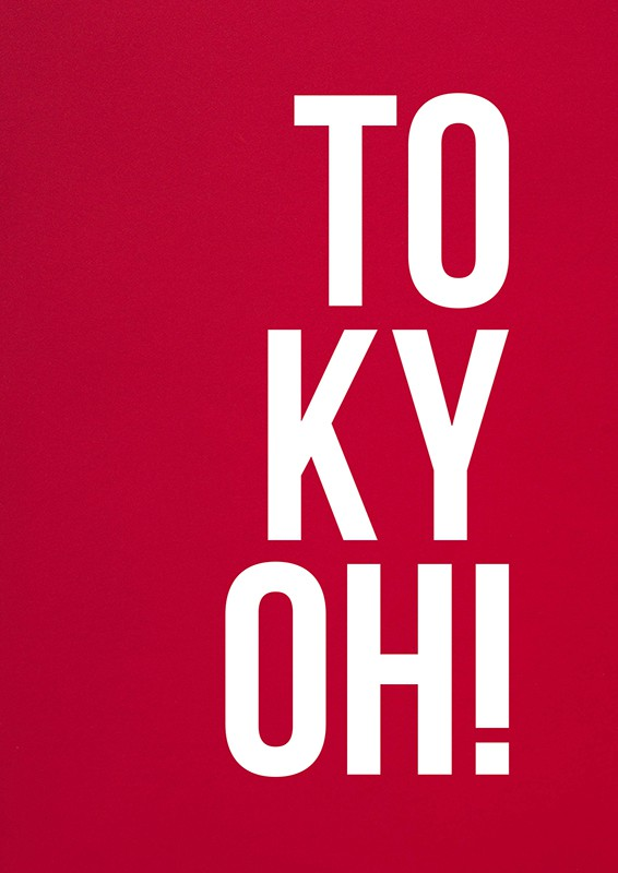 Poster TOKYOH! RED A2