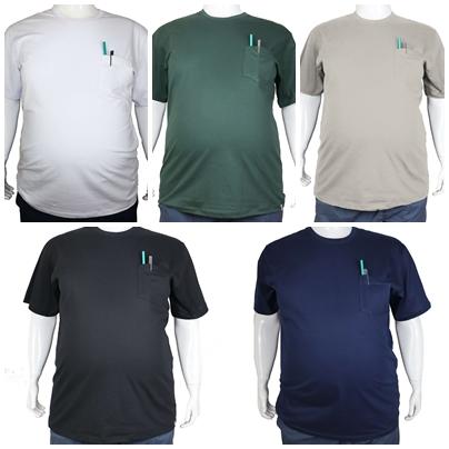 Kit 5 Camisetas Básicas Com Bolso  - HF | High Flight