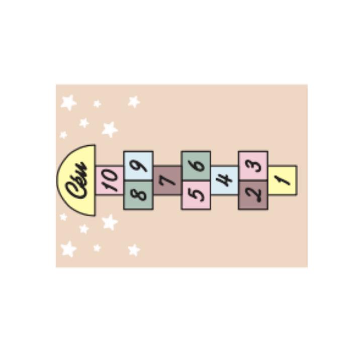 Tapete Infantil Modelo 21 (escolher tamanho) - Vitta Bebê