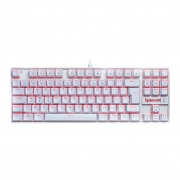 Teclado Mecânico Gamer Redragon Kumara Branco, Single Color, Switch Brown, K552W-2 (PT-BROWN)