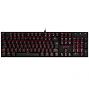 Teclado Mecânico Gamer Redragon Mitra, Single Color, Switch Outemu Red, K551-1 (PT-RED)